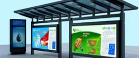 公交站台品质