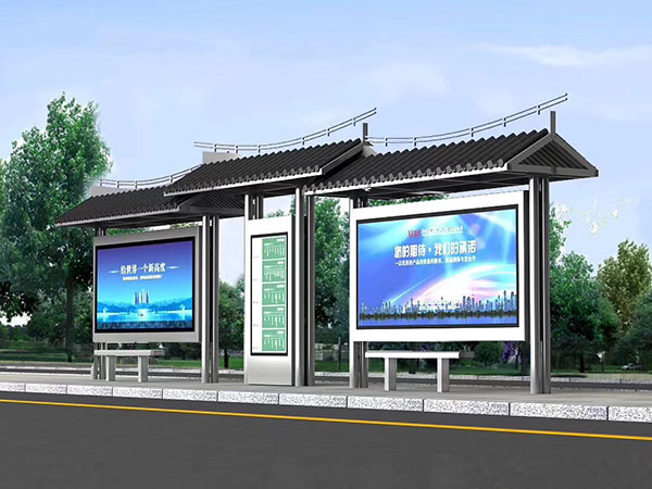 祥巨仿古公交站台-XZ-005