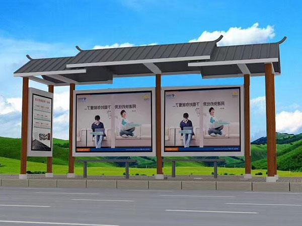 祥巨仿古公交站台-XZ-007