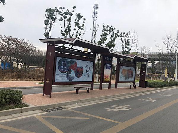 江苏南京公交站台验收