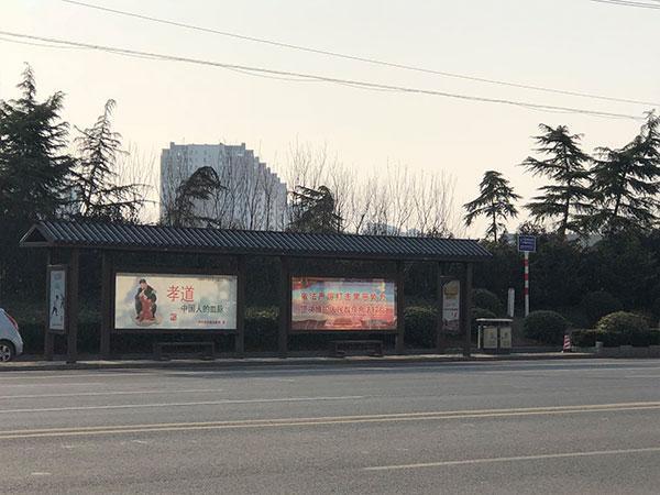 安徽滁州公交站台验收现场